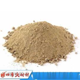 低水泥浇注料,郑州四季火耐火材料公司,专业技术