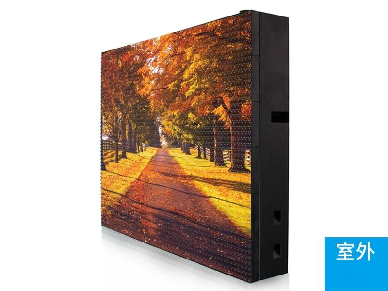 户外LED高清全彩P4/P5/P6/P8/P10显示屏