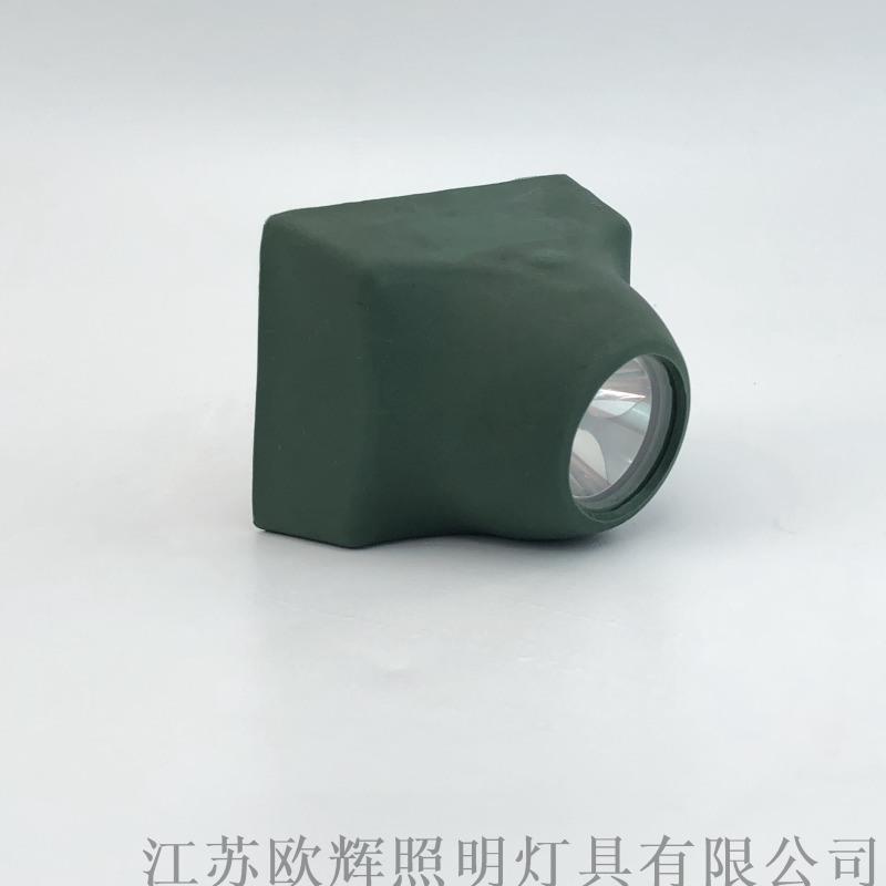 IW5110固態防爆頭燈/LED防爆頭燈/高亮度固態防爆頭燈IW5110