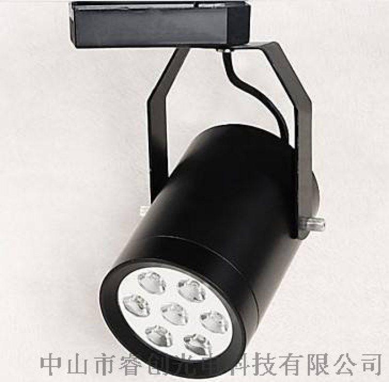 長筒大功率LED軌道射燈,服裝鞋帽導軌射燈
