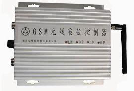 工业远程水泵GSM控制系统