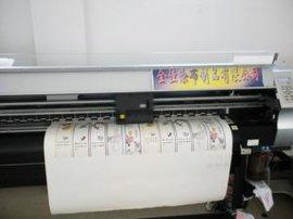 高弹力面料印花纸(0.29----1.8)
