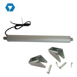 电动开窗器专用电传动杆 永诺牌YNT-05
