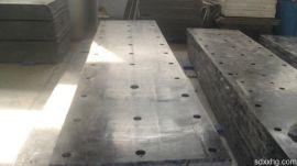 超高分子量聚乙烯-耐磨衬板