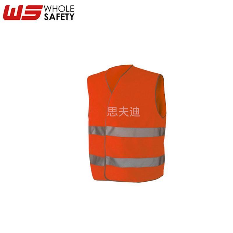 反光高能見度背心 高可視 熒光反光衣 可定製高性能 反光背心