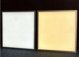 LED天花面板灯