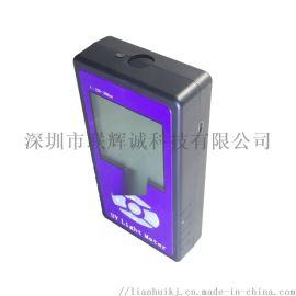 LH-126紫外透过率透过率穿透率阻隔防紫外线透过及防晒保护测试仪