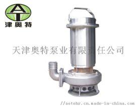 不锈钢潜水排污泵_水池矿用污水泵