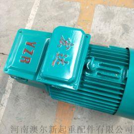 现货供应YZR电机  起重  冶金用电机