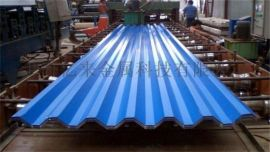 永州市生产氟碳彩涂卷厂家_宝钢氟碳彩涂卷总代理