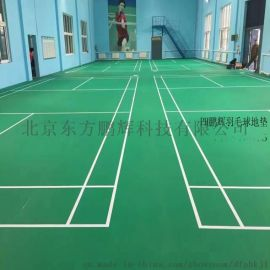 羽毛球地板铺装方法