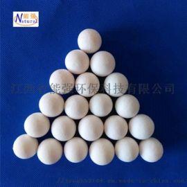 惰性瓷球厂家-惰性陶瓷球瓷球流通量大瓷球厂家直销