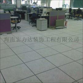 临高校园全钢静电地板,实验室计算机室通用抗静电地板