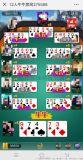 中国制造网页版牛牛游戏房卡充值链接哪里下载
