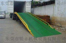 液压登车桥 集装箱装卸平台 装柜平台 叉车作业平台