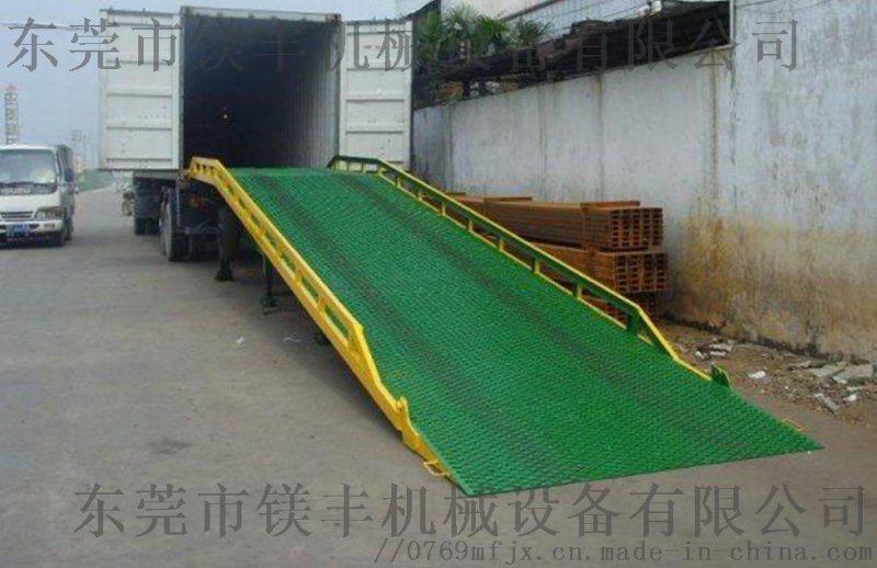 液壓登車橋 集裝箱裝卸平臺 裝櫃平臺 叉車作業平臺