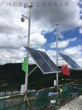 广州尚能风光互补户外监控供电