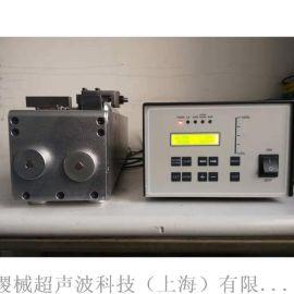 超声波金属点焊机-铜铝金属超声波点焊机技术原理