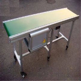 全铝型材皮带线防滑式 斜坡式输送机