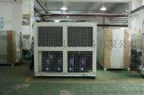 水冷機|水溫機|深圳冷水機|模溫機