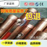 河北省电解离子接地极一手货源垂直销售