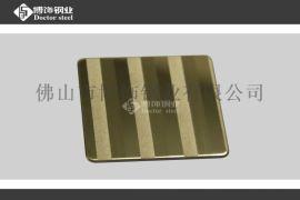 不锈钢彩色板不锈钢花纹亮面喷砂拉丝镀钛金蚀刻板