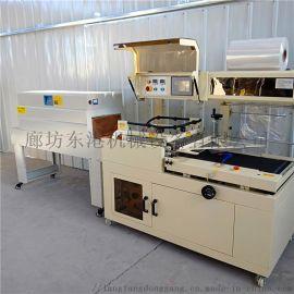 护肤素包装包膜机 全自动高速封切热收缩包装机