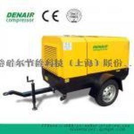 采矿  柴油移动式螺杆空气压缩机型号