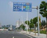 陽江交通指示牌 陽江市標誌牌廠家 陽江標誌牌安裝