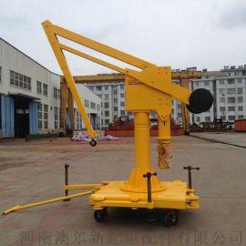 澳尔新专业生产平衡吊  移动式平衡吊