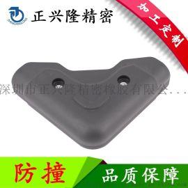 箱包护角 硅胶护角 优质硅胶护角 箱包防撞护角