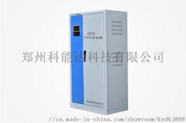 郑州科能达厂家直销ups单相一体柜不间断电源