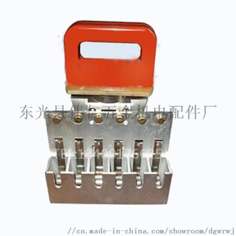 汽輪發電機刷握 刷架 發電機四孔 六孔提刷裝置