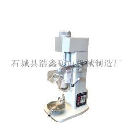 实验室浮选机 XFD-I 1.5L实验室单槽浮选机