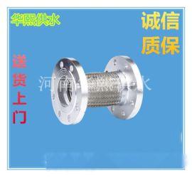 不锈钢金属波纹软管 金属软连接