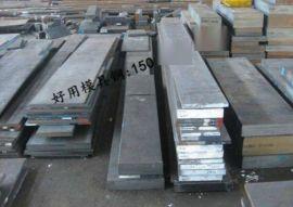模具钢材 模具钢材报价 模具钢材供应