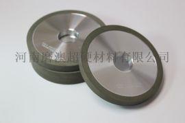 1A1 70mm 加工高速钢用树脂CBN砂轮
