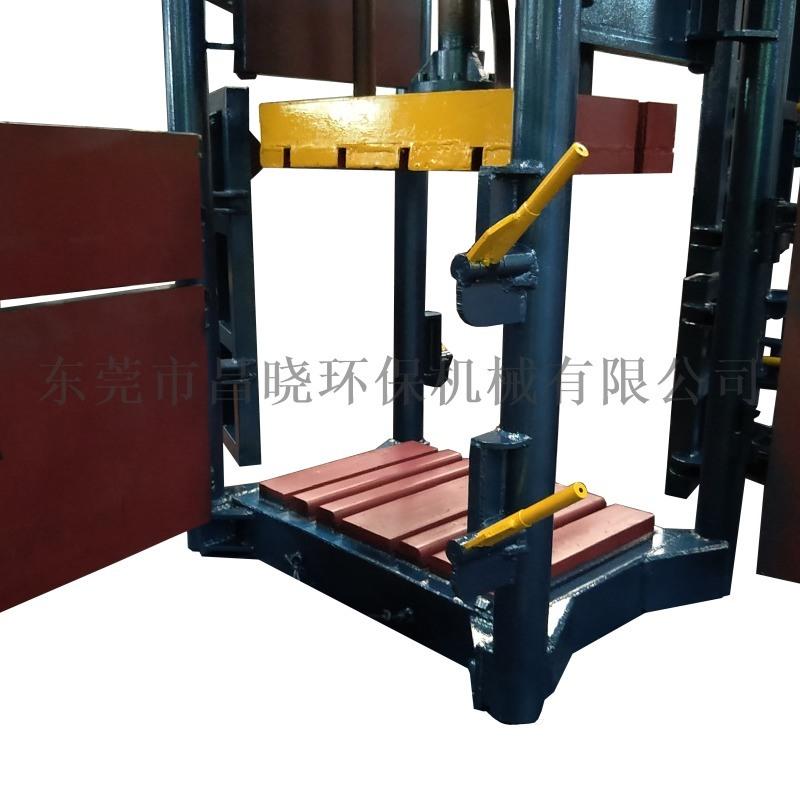 昌晓牌立式液压废纸打包机生产厂家