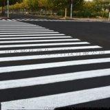 常温(冷涂)道路标线漆