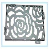 西湖鋁合金仿古鋁窗花 鋁合  格(屏風)
