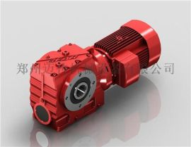 S系列减速机|涡轮齿轮减速机|斜齿轮-蜗轮减速机
