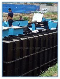 小型污水处理设备 桑德厂家