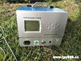双路大气采样器 lb-2400型