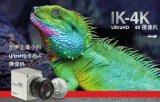 东芝4K摄像机 IK-4K  优惠出售