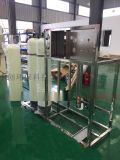 徐州玻璃水設備廠 鍍晶玻璃水設備汽車防凍液設備