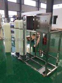 徐州玻璃水设备厂 镀晶玻璃水设备汽车防冻液设备