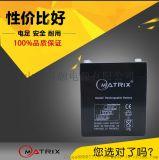 Matrix 正品 矩阵蓄电池NP4.50-12特价