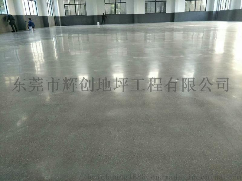 汕尾市彈性地板,汕尾市防靜電地板