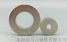 钕铁硼磁铁 打大孔磁铁 打小孔磁铁 圆环磁铁