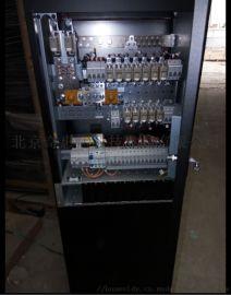 华为TP48300B室内直流开关电源48v300A